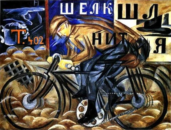 Natalia Goncharova: The Cyclist (1913)